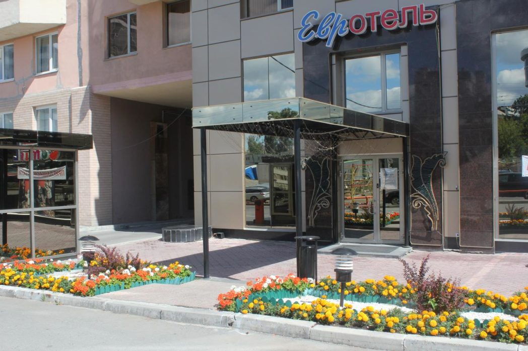 tanie hotele jekaterynburg