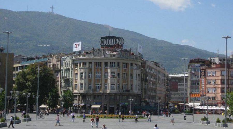 wycieczki grecja macedonia